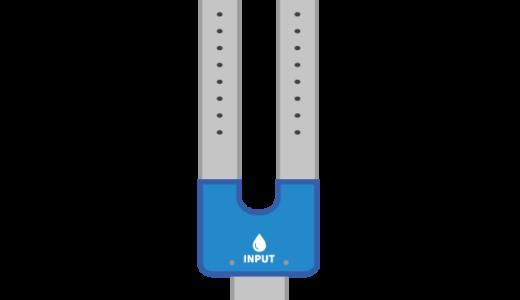 土壌水分コネクターの使い方